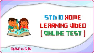 Std 10 Home Learning Video