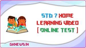 Std 7 Home Learning Video