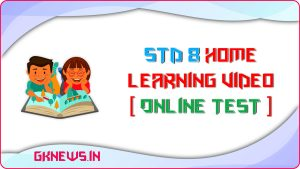 Std 8 Home Learning Video