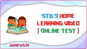 Std 9 Home Learning Video