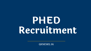 PHED Recruitment
