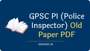 GPSC PI Old Paper