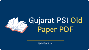 Gujarat PSI Old Paper