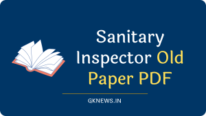 Sanitary Inspector Old Paper