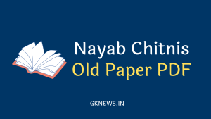 Nayab Chitnis Old Paper
